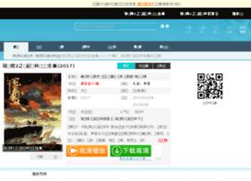 zhuwola.com
