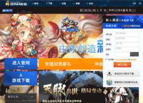 zhuxian.4games.com