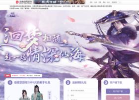 zhuxian2.com