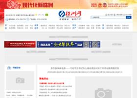 zhuzhouwang.com
