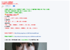 zhyj01.com