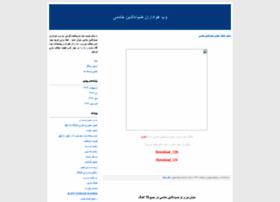 ziaeddin-khademi.blogfa.com