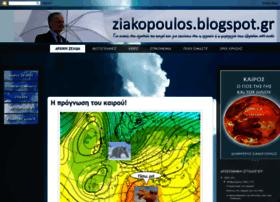Ziakopoulos.blogspot.gr