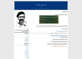 zialem.blogfa.com