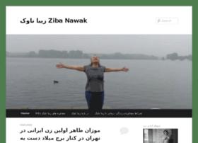 zibanawak1.wordpress.com