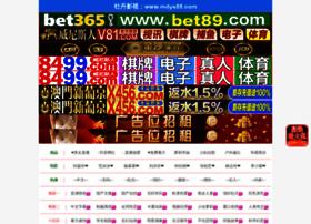zibanizambia.com