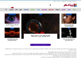 zibashahr.com