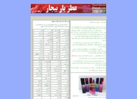 zibaweb.com