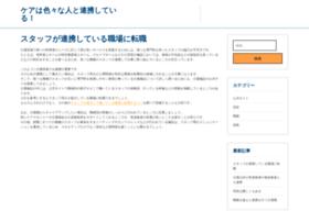 ziboodchou.com