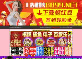 ziboyongjia.com