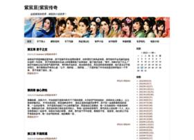 zichenju.com