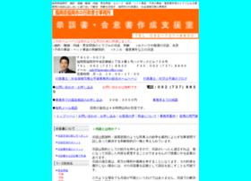 zidansyo.com