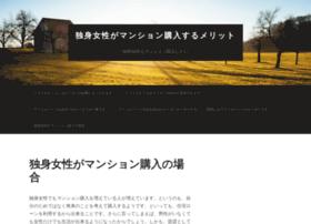 zidegroup.com
