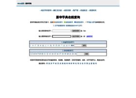 zidian.00cha.com