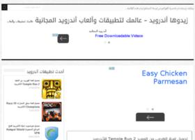 zidoha.com