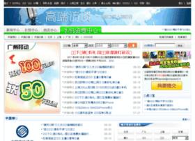 zifei.imobile.com.cn