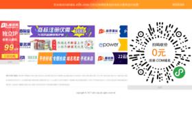 zifx.com