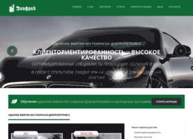 zigfrid-service.com.ua