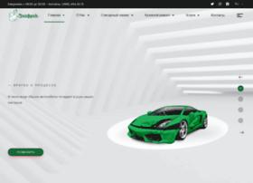 zigfrid.com.ua