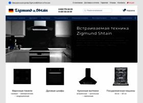 zigmundshtain-rus.com