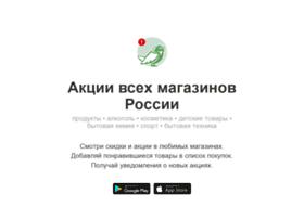 zigzag-mobile.com