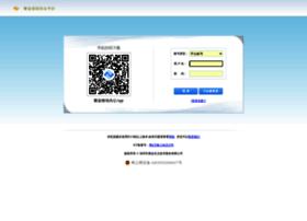 zijin.com