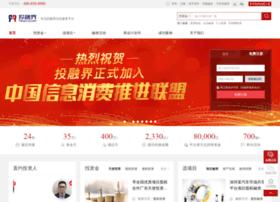zijin.trjcn.com.cn