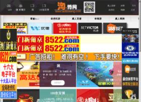zijishuo.com