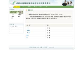 zik.cdzk.net