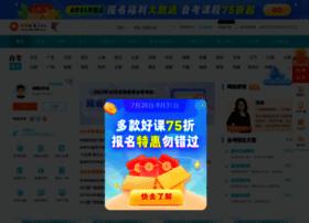 zikao365.com