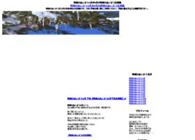 zikouaisatuhi06.genki-net.com