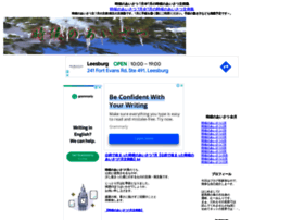 zikouaisatuhi07.genki-net.com
