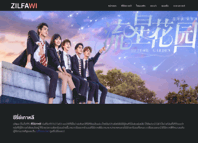 zilfawi.com