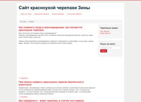 zina-blog.ru