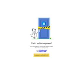 zinenko-school.schoolsite.ru