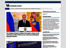 zinoviev.info