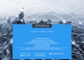 zion.cityhost.com.ua