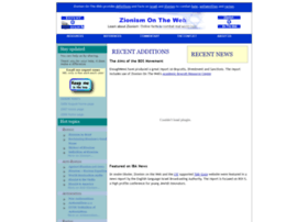 zionismontheweb.org