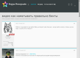 zip1000.ru
