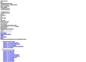 zipcenter.com.ua