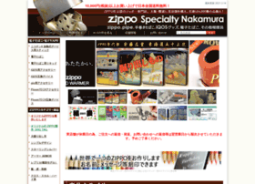 zipponakamura.com