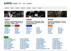 ziqiangxuetang.com