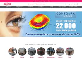 zir.com.ua