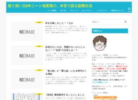 ziraiya01.com