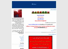 zirkooh22.blogfa.com