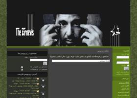 zirnevis.com