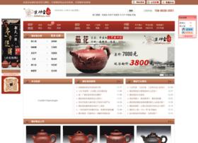 zishahuyu.com