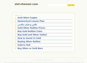 zist-shenasi.com