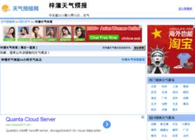 zitong.tqybw.com