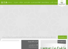 zitounafm.net